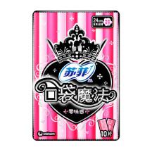 苏菲口袋魔法日用超薄零味感卫生巾 10片