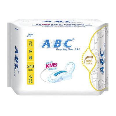 ABC日用超极薄棉柔卫生巾 8片