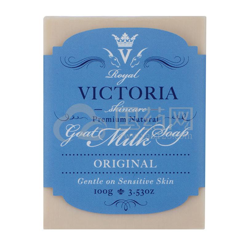 皇家维多利亚天然羊奶皂 100g