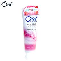 Ora2皓乐齿亮白净色精致牙膏(鲜桃薄荷)140g
