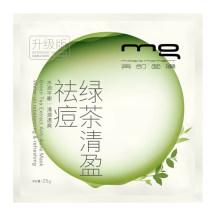 MG/美即 绿茶清盈祛痘面膜 25g