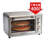汉美驰 31103-CN 专业大容量烤箱 烘焙 家用可商用 对流式机械式
