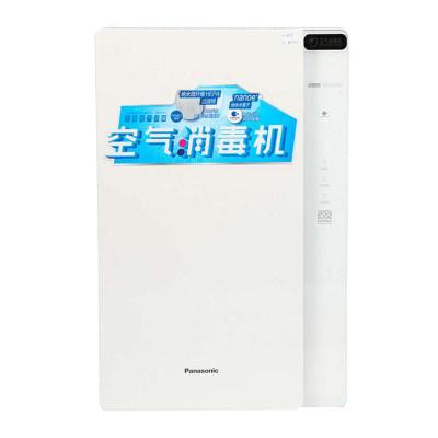 松下 空气净化器家用除甲醛除菌PM2.5 空气净化消毒机F-VJL55C