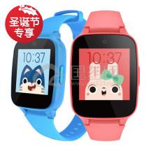 圣诞专享】糖猫智能手表M1 粉色 蓝色随即发货或在备注标明