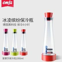 EMSA爱慕莎 冰凌缤纷 红色璃冷水壶