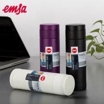 EMSA爱慕莎 迈利姆系列保温杯 白0.42L
