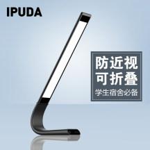 IPUDA艾普达 MLQ3-20 面光源护眼灯