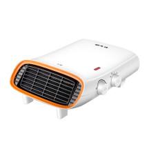先锋居浴两用暖风机HN642PC-20