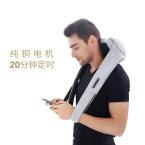 SKG 6512揉捏披肩 多功能全身肩膀脖子肩颈部仪加热