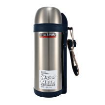TIGER 虎牌 1.5L不锈钢真空保温保冷旅行壶 CWO-C150