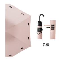BANANA UNDER BONNIE蕉下洛花系列采粉男女防晒伞太阳伞遮阳晴雨伞折叠-三折款