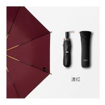 BANANA UNDER蕉下月石女防晒伞太阳伞遮阳晴雨伞防紫外线-漾红