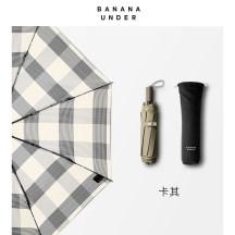 BANANA UNDER蕉下切尔西小黑伞双层女太阳防晒晴雨伞折叠--卡其