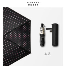 BANANA UNDER蕉下心语超轻防晒伞遮阳伞晴雨伞