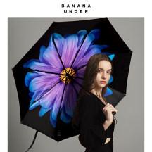 BANANA UNDER蕉下琉璃防晒小黑伞女紫外线遮阳太阳伞晴雨伞
