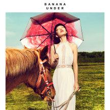 BANANA UNDER蕉下洛荷小黑伞双层女太阳伞防晒晴雨伞折叠