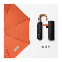 蕉下伦敦三折伞商务防晒太阳晴雨伞秋叶橙