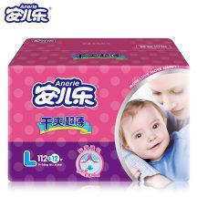 安儿乐干爽超薄婴儿纸尿裤L112+12片