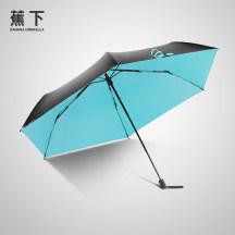 蕉下AIR系列纯色超轻三折款随身伞遮阳太阳伞小黑伞珊瑚蓝