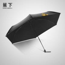 蕉下AIR系列纯色超轻随身伞遮阳太阳伞小黑伞鸢尾黑五折款