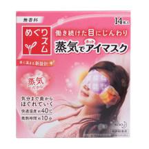 KAO/花王蒸汽眼罩 无香14片
