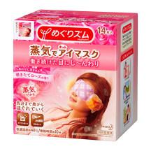 KAO/花王蒸汽眼罩 玫瑰14片