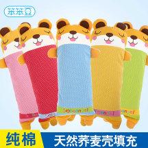 笨笨豆卡通小熊荞麦枕25*55cm