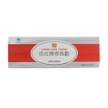 雷氏牌珍珠粉 0.3g/支*12支*3盒