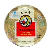京都念慈菴枇杷糖 2.5克*18粒