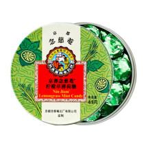 京都念慈庵柠檬草薄荷糖 45克