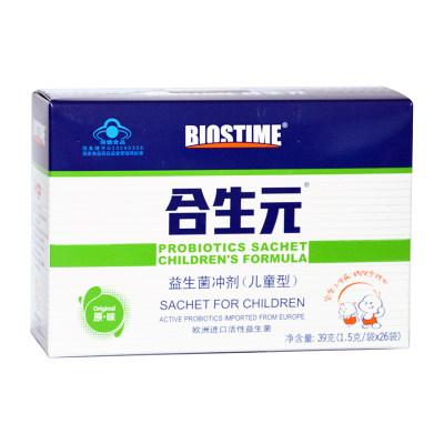 合生元益生菌冲剂(儿童型) 1.5克*26袋