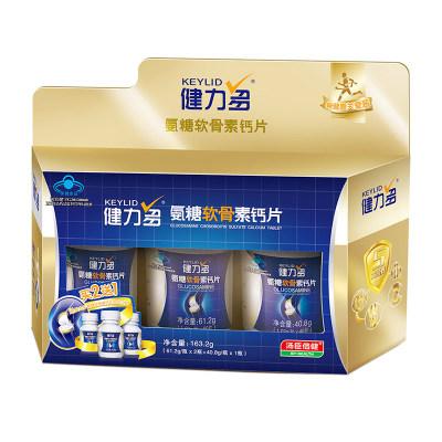 健力多氨糖软骨素钙片 163.2g(61.2g*2瓶+40.8g*1瓶)