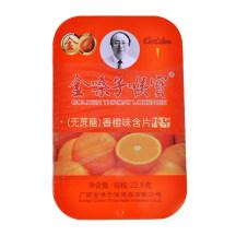 金嗓子喉宝(无蔗糖型)香橙含片糖果 22.8g