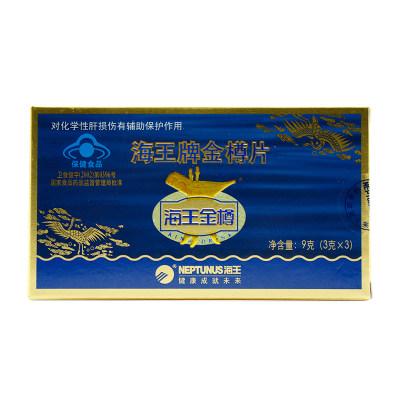 买一送一请选两盒套餐】海王牌金樽片 1.0g*3片*3袋