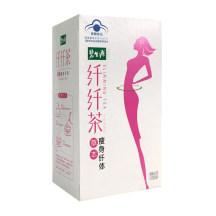 碧生源纤纤茶  62.5g(2.5g*25袋)
