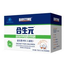 合生元益生菌冲剂(儿) 1.5g*48袋