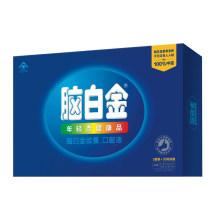 脑白金胶囊/口服液(礼盒) 0.25g*30s+250ml*3瓶