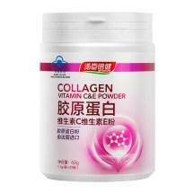 汤臣倍健胶原蛋白维生素C维生素E粉  3g/袋*20袋