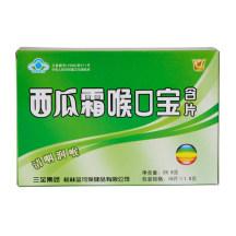 三金西瓜霜喉口宝含片(薄荷味)28.8g(16片*1.8g)