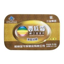 三金西瓜霜喉口宝含片(原味)28.8g(16T*1.8g)