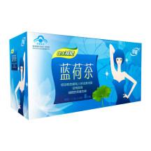 萃能牌蓝荷茶 5g*16袋