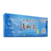 御生堂 回春花牌通秘茶 2.5g/袋*25袋/盒