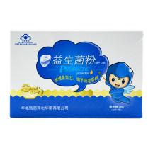 益生菌粉  2g*10袋(桔子味)