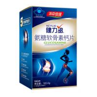 新品特惠】健力多氨糖软骨素钙片  180片