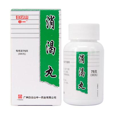 白云山 消渴丸 75g*1瓶/盒