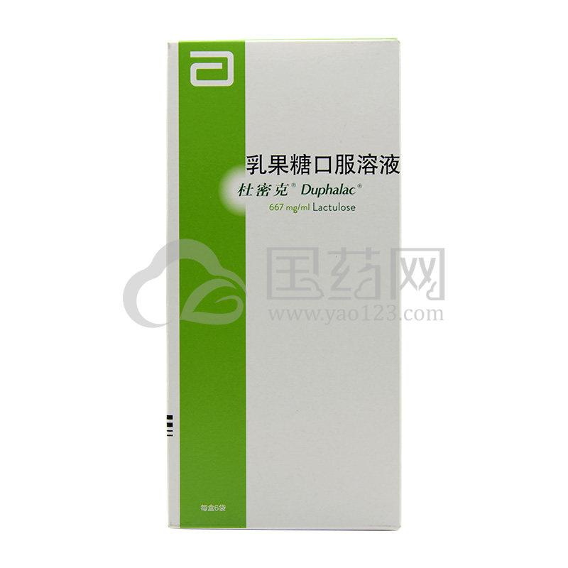 杜密克 乳果糖口服溶液 15ml*6袋/盒