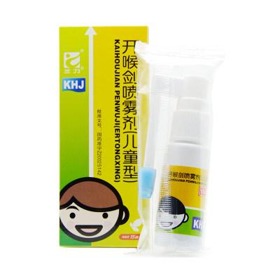 三力 开喉剑喷雾剂(儿童型)  15ml*1瓶/盒