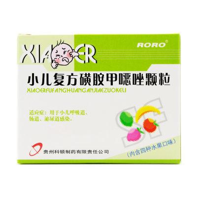 Roro 小儿复方磺胺甲噁唑颗粒 5g*10袋/盒