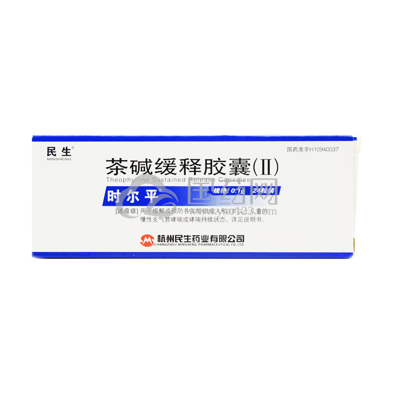 时尔平 茶碱缓释胶囊(Ⅱ) 0.1g *24粒/盒