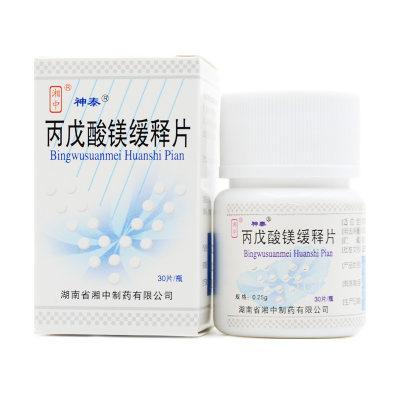 神泰 丙戊酸镁缓释片 0.25g*30片*1瓶/盒